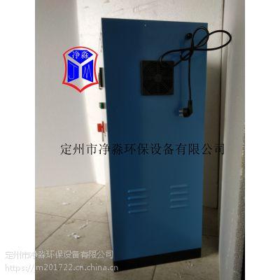 外置式水箱自洁消毒器 SCII-5HB