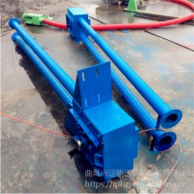 新款链板输送机公司环保 粉体料管链机