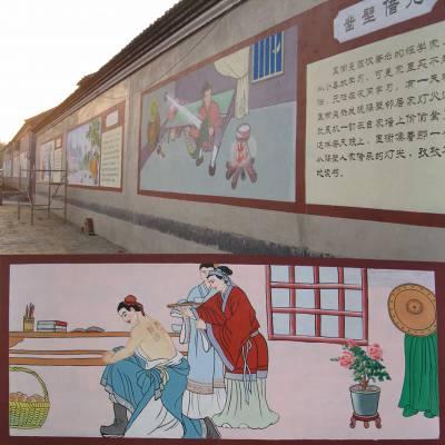 幼儿园国学壁画和负荆请罪故事