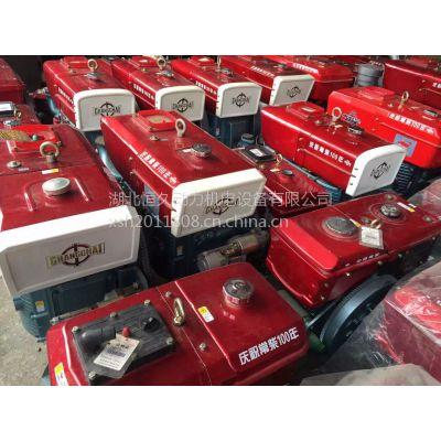 武汉厂家供应正宗常柴32匹马力单缸柴油机L32M发动机