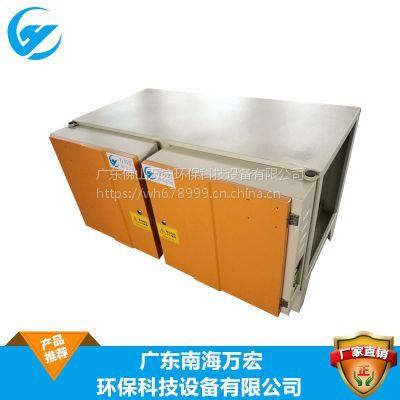广东佛山工业油烟净化器设备 包安装管理WH-SY-X6