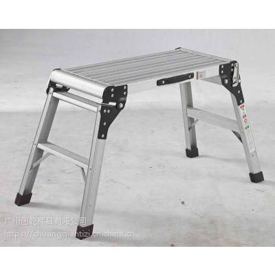广东创乾移动折叠洗车工作台CQC-2清洗台梯铝合金加厚凳移动工作平台梯