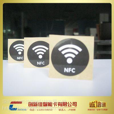 NTAG213标签,NFC标签工厂,RFID射频标签 NFC电子标签厂家