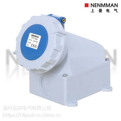 上海曼奈柯斯NENMMAN明装防水插座 TYP:1202 单相三孔32A-6h IP67