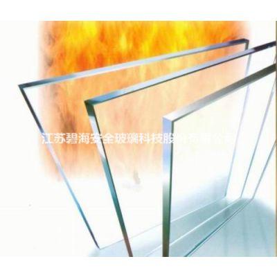特价高品质安全防火玻璃建筑幕墙碧海玻璃深加工保证质量