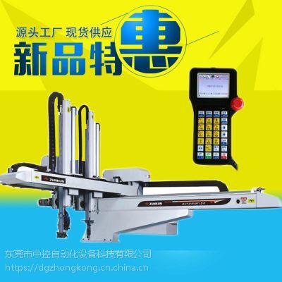 90T、120T、160T、200T、250T、300海天注塑机专用机械手——东莞市中控机械手厂家,