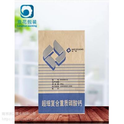 江苏浪花专业定制石膏粉包装袋