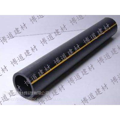 PE燃气管焊接规范 _PE燃气管报价