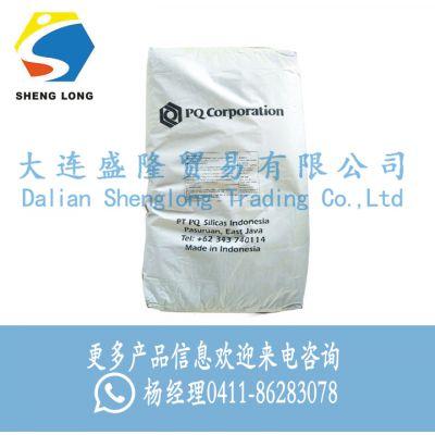 【供应优质进口美国PQ公司 二氧化硅AB905 抗粘连剂 抗结剂 开口剂】