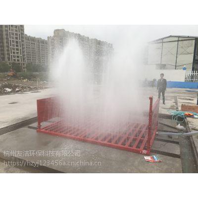 贵阳建筑工地洗车机_平板式工程洗轮机价格