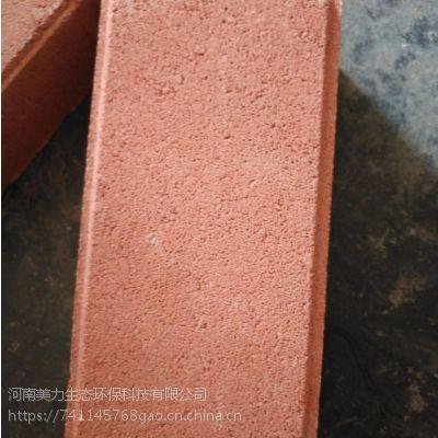 河南美力48/*64/*68/45金钢砂透水砖厂家批发