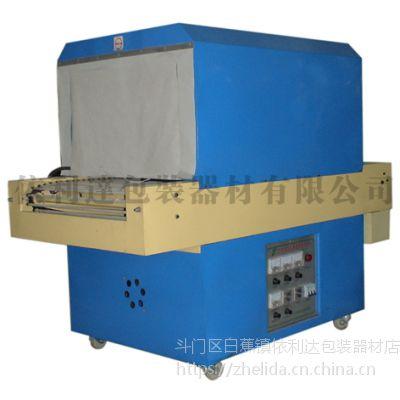 深圳自动连续热收缩机/珠海热收缩包装机