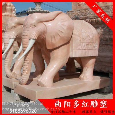 石雕大理石小象 石雕汉白玉象 晚霞红大象 招财风水象 多红雕塑