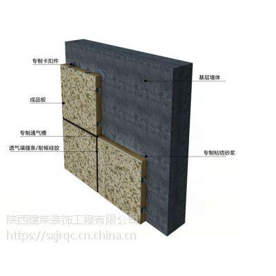 韩城外墙保温一体板 保温装饰一体板厂家 建荣漆 包工包料