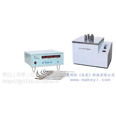 KWL-3型 金属相图(步冷曲线)实验装置 京仪仪器