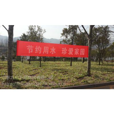 济宁广告宣传物料:条幅,牛津布条幅,宽度:70-120厘米