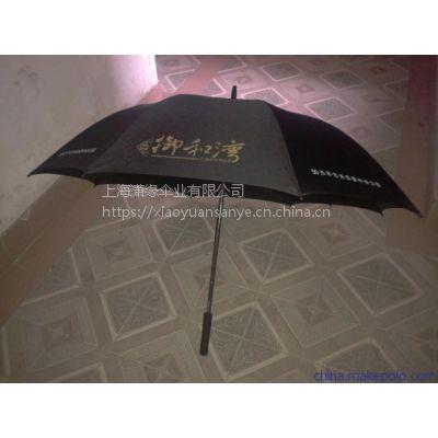 供应全纤维高尔夫广告伞 高档全纤维高尔夫伞 高尔夫伞直杆伞