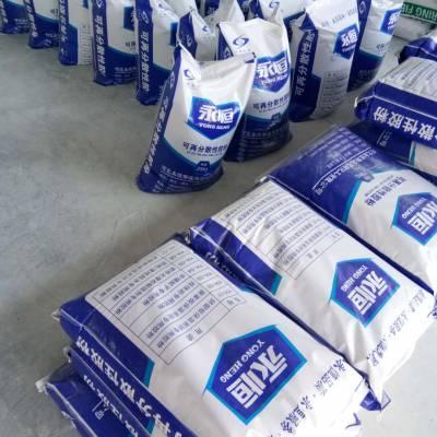 强效瓷砖粘结剂专用胶粉生产的瓷砖胶粘结度高/抗拉力大/耐老化好/绿色环保