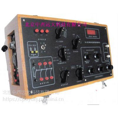 中西(LQS现货)剩余电流动作测试仪 型号:ZX7M-IDB-3库号:M382543