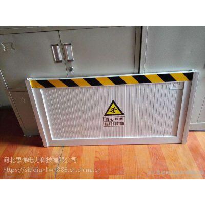 渭南电力公司专用铝合金挡鼠板 厂家批发