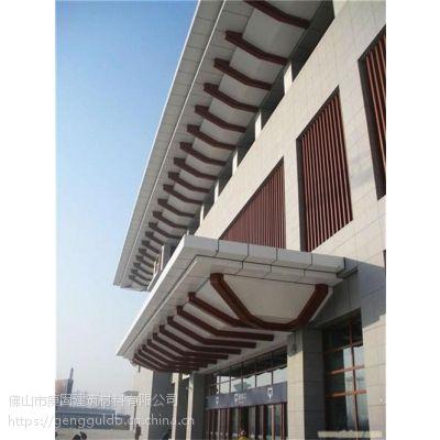 冲孔铝单板,赤峰铝单板,庚固建筑