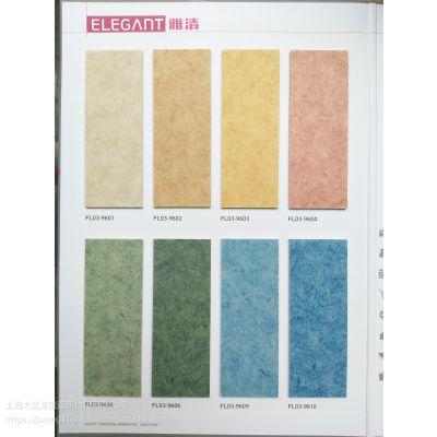 PVC塑料地板 商用复合卷材 耐磨 福龙雅清发泡底 2.0mm厚 上海厂家直销 酒店 商场 店面
