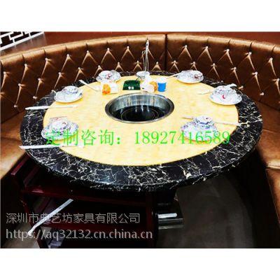 深圳哪里有火锅桌采购定做 火锅桌定做生产工厂在线询价 典艺坊