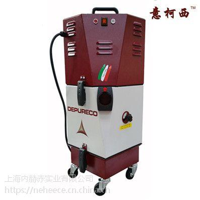 收集焊烟单相电1KW工业吸尘器WELD'ONE意柯西现货供应