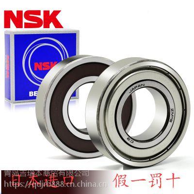 广元进口NSK轴承公司探索者SKF轴承广元代理商
