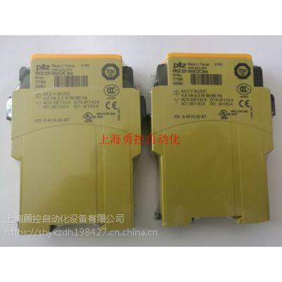 PILZ安全继电器PNOZ X2P777303现货