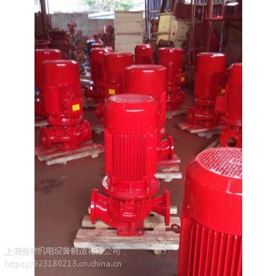 上海登泉立式多级泵XBD9.0/30-100L多级喷淋泵消防栓泵
