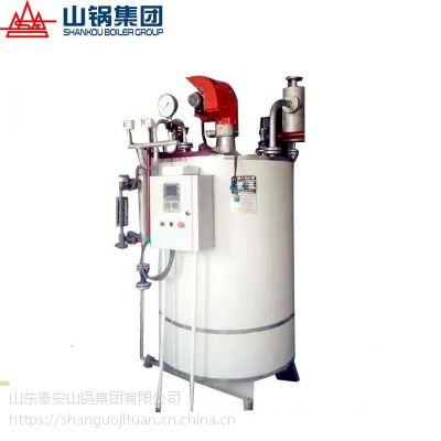 山锅集团LSS0.21-0.4/95/70-Y(Q)冷凝式全自动燃天然气热水锅炉