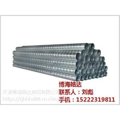 博海皓达风管厂家(图),优质螺旋风管,天津西青螺旋风管