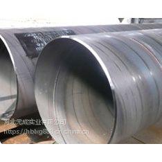 供水用Q235B材质1020*10mm/920*10mm/820*8mm/630*8mm螺旋焊接钢管