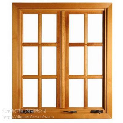 北京铝木门窗高端门窗 蒂格尔尼门窗北京铝木门窗
