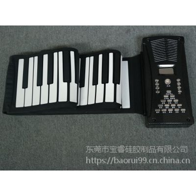提供博锐多功能一体化厂家生产直销电子琴