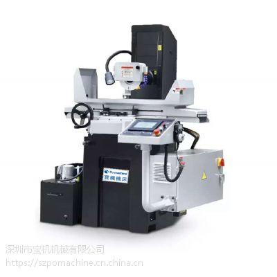 供应;宝机牌三轴鞍座型自动磨床PO-250H/AH/AHD 液压磨床