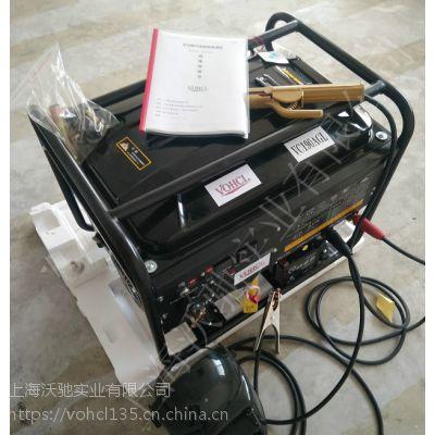内燃电焊机厂家190A汽油发电电焊机