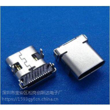 Type C连接器 USB板上母座24PIN 有定位柱 L=10.0 铆压 带后盖