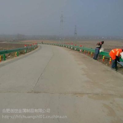 芜湖高速公路波形护栏厂家 宣城波形梁钢护栏规格及价格