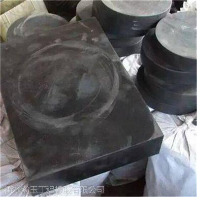 安徽芜湖桥梁板式橡胶支座 各种规格型号 定制厂家