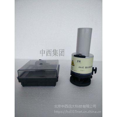 中西 激光自动安平垂准仪 型号:DM41/JZC-E10库号:M132989