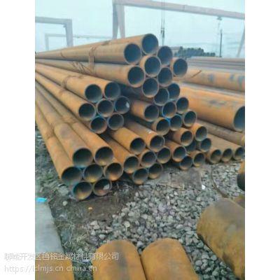 供应厂家正品42crmo无缝薄壁合金钢管@扬州大口径合金钢管价格