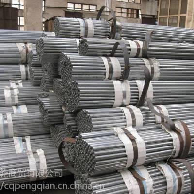 镀锌钢管的特点是什么 重庆镀锌钢管价格