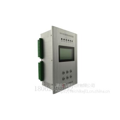 北京四方CSC-831L四方继保低压线路保护测控装置