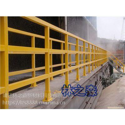 江苏林森玻璃钢公路护栏厂家 防撞围栏供应