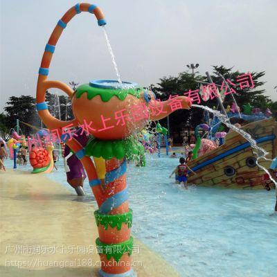 广州润乐乐园设备提供戏水小品、滑梯等等——茶壶喷水