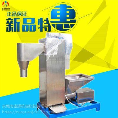 江苏PVC颗粒脱水甩干设备 400立式脱水机高效节能 快速脱水甩干