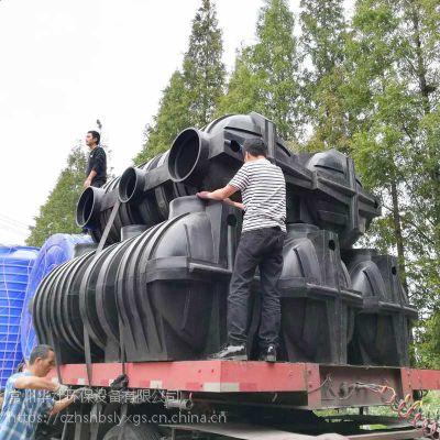 1立方滚塑一次成型三格式化粪池常州华社供应