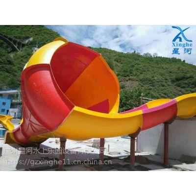 青岛水上乐园设备订购 水上乐园儿童小喇叭设备价格